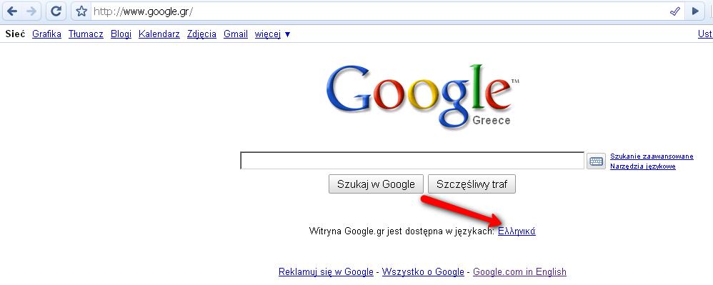 google.gr interfejs + przycisk do zmiany języka interfejsu
