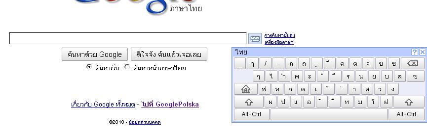 klawiatura tajska