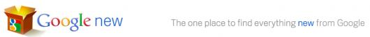 logo i claim Google New