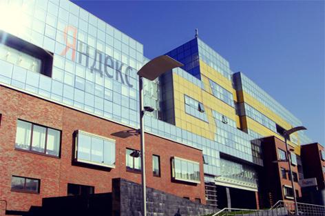 siedziba-Yandex-w-Moskwie-ul.-Lwa-Tolstoja