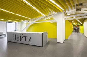 yandex-office