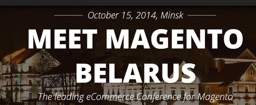 meet-magento-belarus